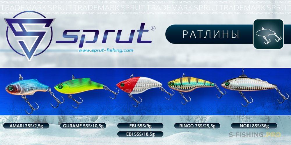 Мероприятия: Конкурс зимних историй от ТМ SPRUT