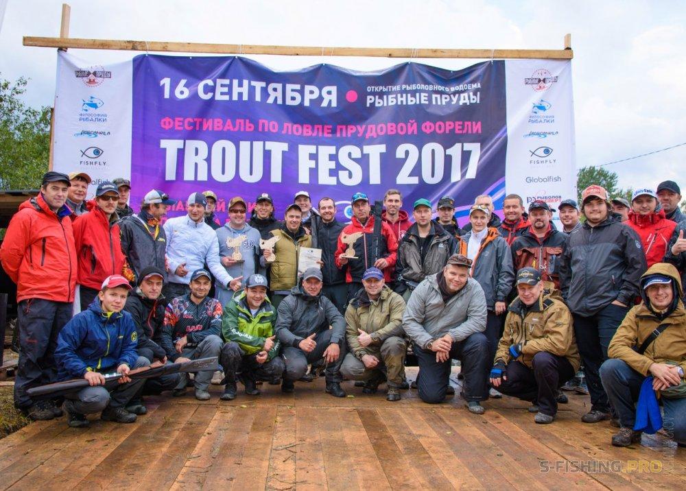 TROUT FEST 2017 или РЫБНЫЕ ПРУДЫ, открытие