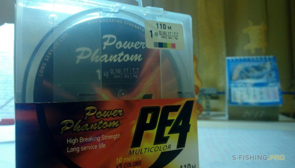 Обзоры: Power Phantom- желанный приз.