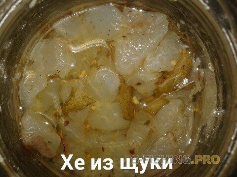 Рецепты: ХЕ из щуки