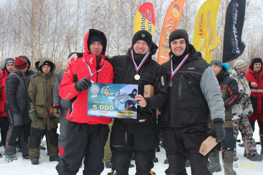 Блог им. EGOIST: Соревнования по ловле судака
