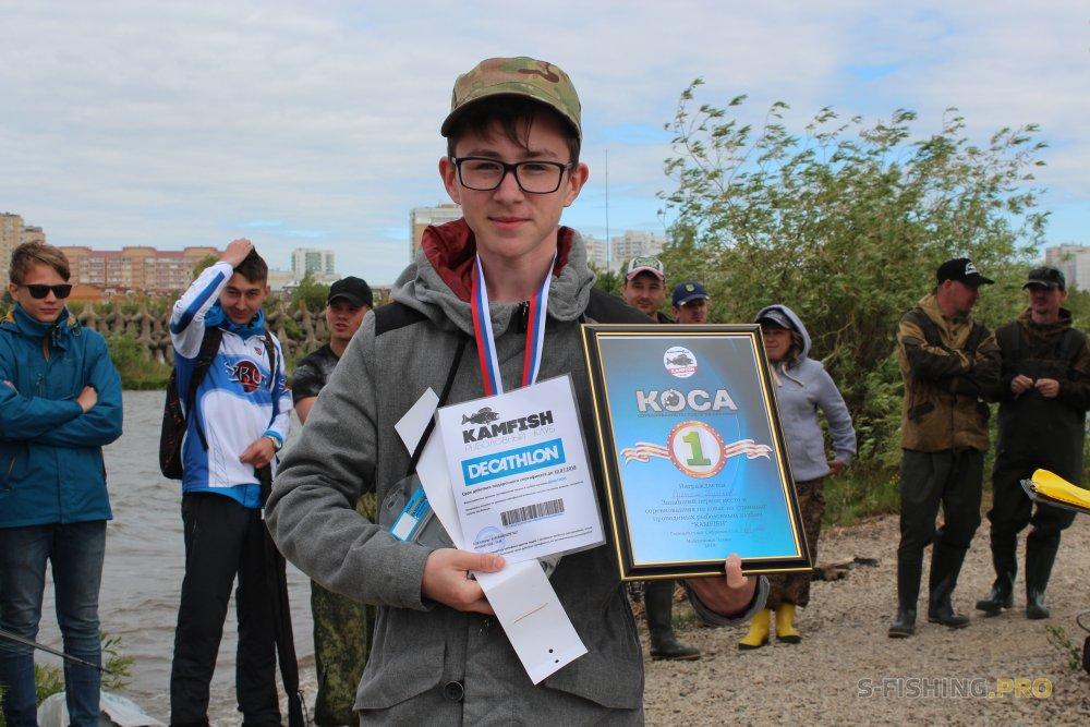 Мероприятия: Соревнования по ловле хищной рыбы