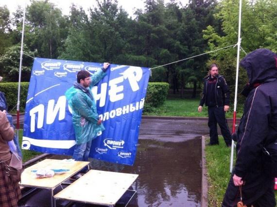 Отчеты с водоемов: Соревнования для детей-сирот на Москва реке