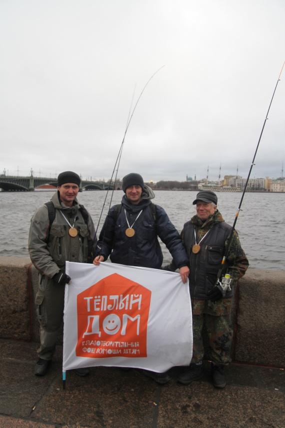 Street Fishing Online: Теплый Дом