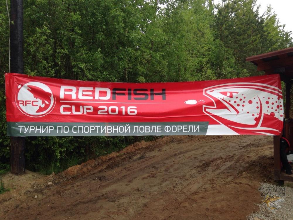 растяжка RedFish Club на Nories Fishing Cup 2016