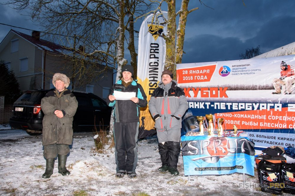 Мероприятия: Первый опыт с зимними блеснами. Кубок Федерации Рыболовного Спорта СПБ