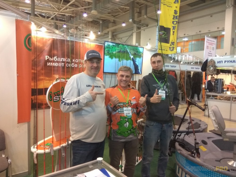 World Fishing Tackle: Выставка