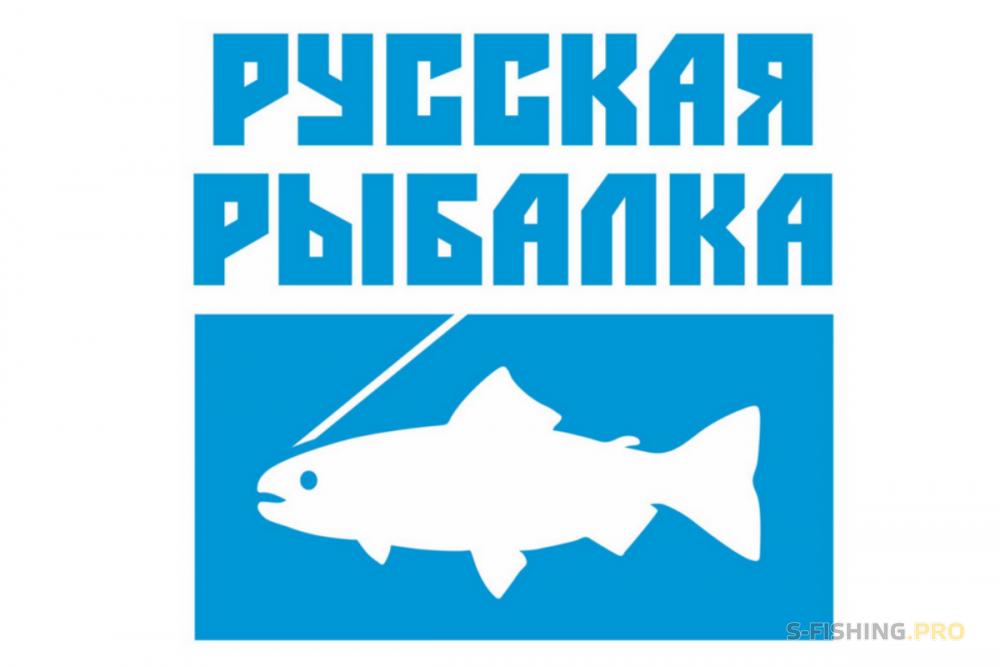 Мероприятия: Главный приз турнира Russian Fishing Trout Trophy!