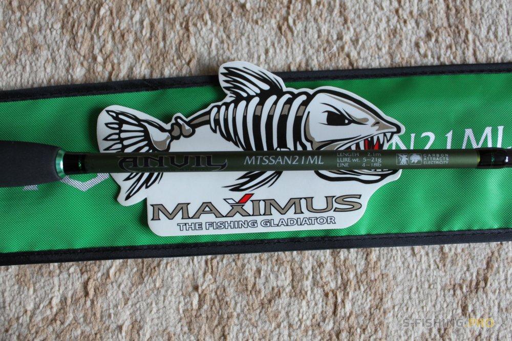 EcoGroup - эксклюзивный представитель брендов Maximus, Alaskan, LureMax, PowerPhantom, BlackSide, EcoPro, Saykio: Призы  от  ECO GROUP .