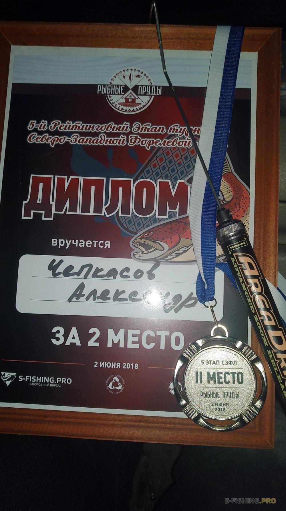 REDFISH CLUB | St.Petersburg Area Fishing Club: Турнир «Белые Ночи» или как «Звезды вновь сошлись». 02-03\06