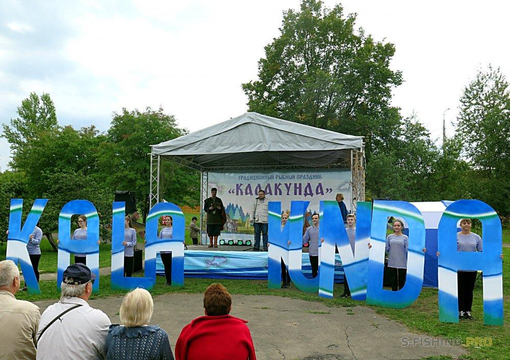 Отчеты с водоемов: КАЛАКУНДА - 2018 . Рыболовный спорт приходит в Карелию.