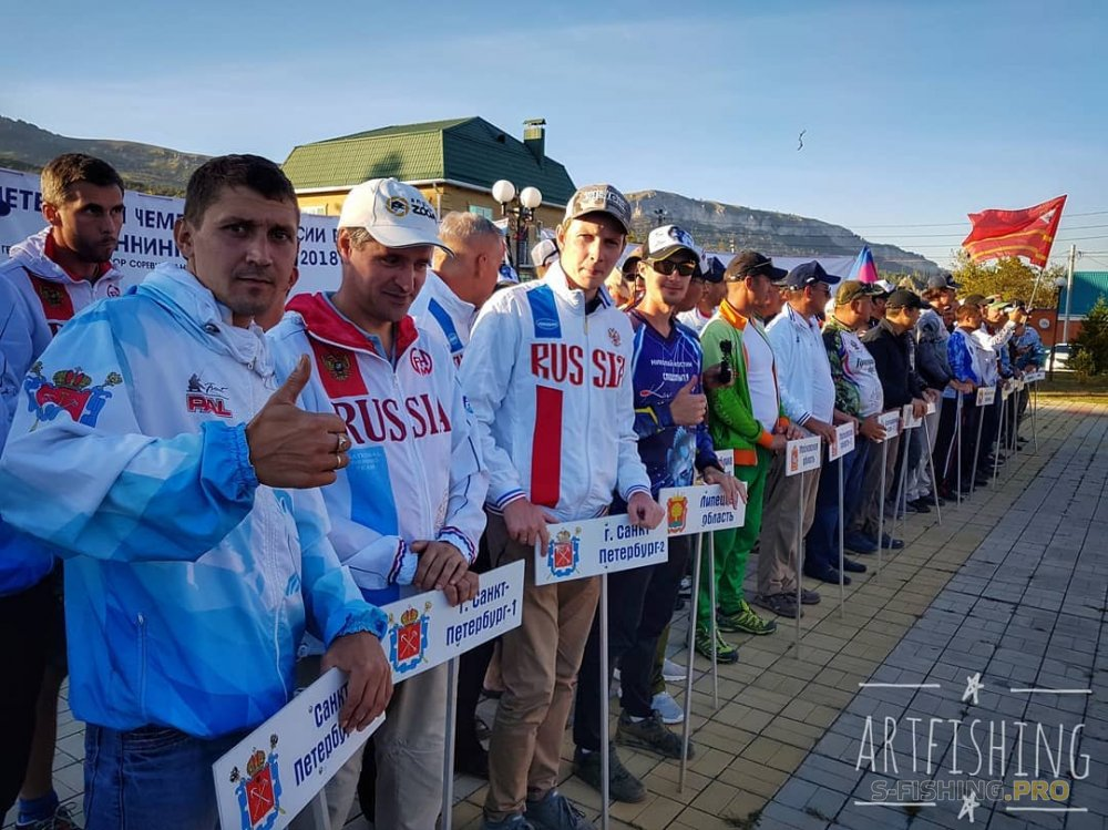 Мероприятия: Чемпионат России 2018.
