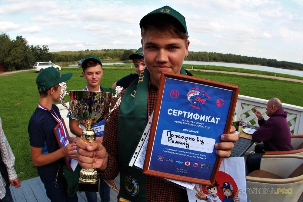 Мероприятия: Черная речка 2018 или молодые спортсмены Санкт-Петербурга