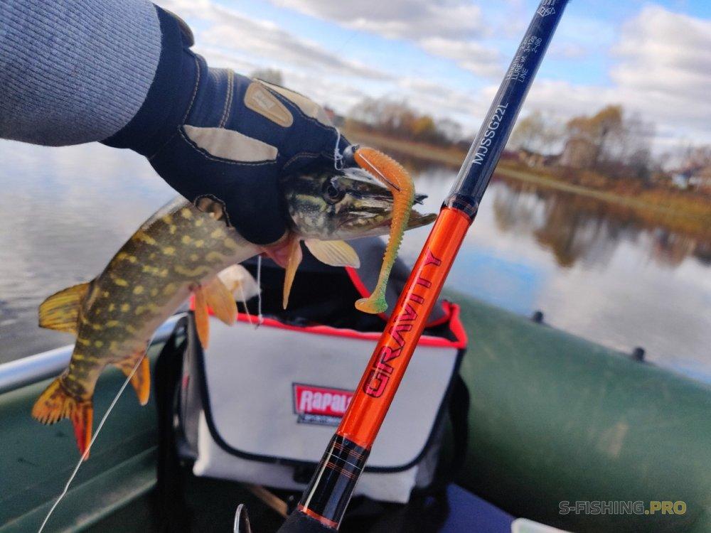 EcoGroup - эксклюзивный представитель брендов Maximus, Alaskan, LureMax, PowerPhantom, BlackSide, EcoPro, Saykio: Трудовая рыбалка или тестирование «старого» нового спиннинга – Maximus Gravity 22 3-12гр.