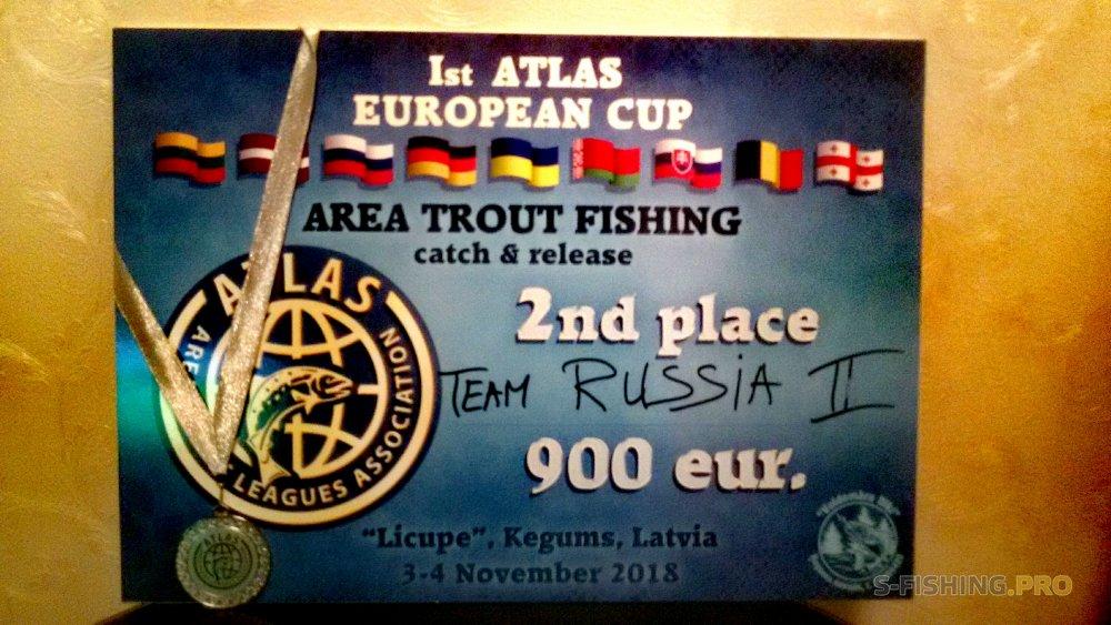 Мероприятия: Первый Европейский кубок по ловле форели!