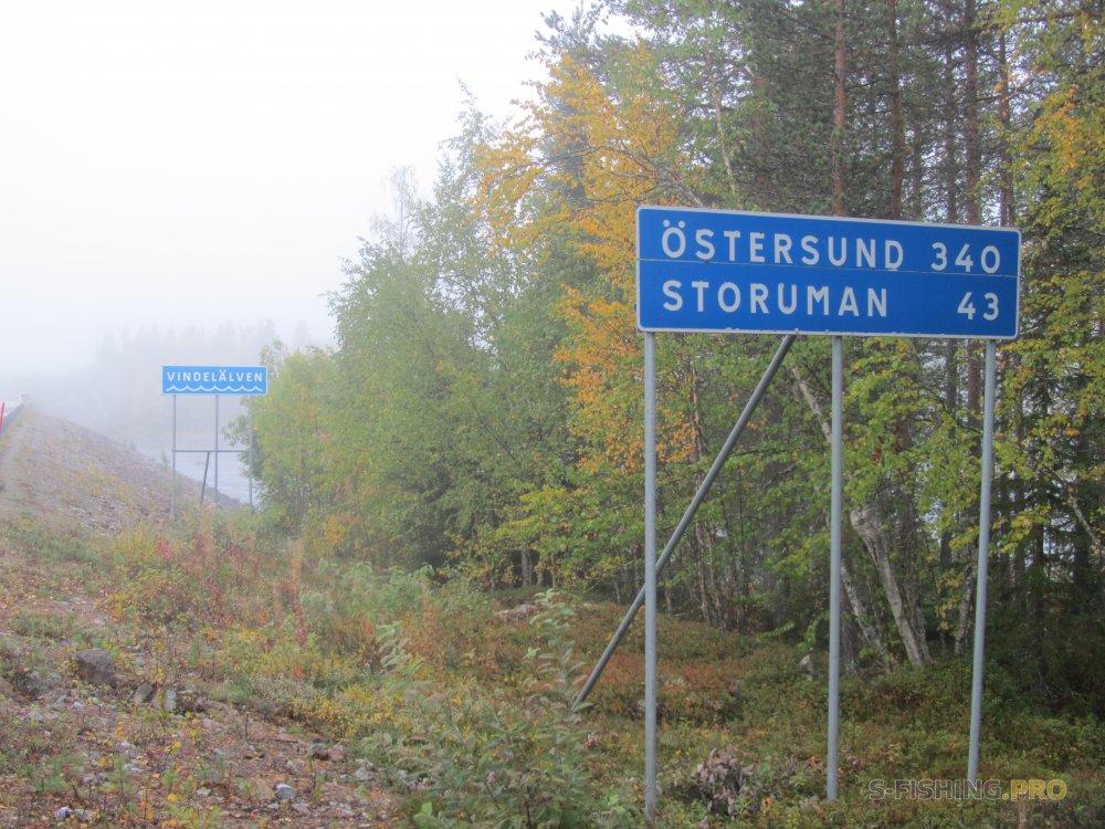 Отчеты с водоемов: Шведские зарисовки