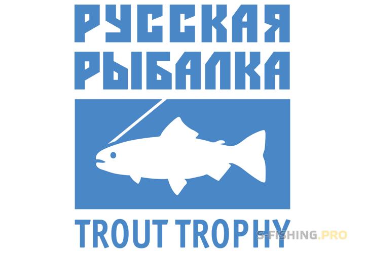 Мероприятия: Russian Fishing Trout Trophy 2019 приглашает к участию любителей рыбной ловли!