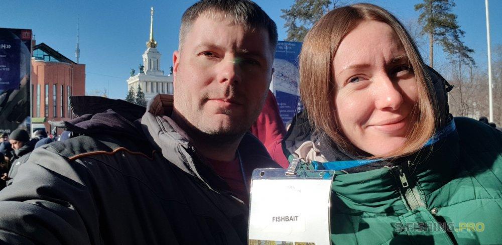 Мероприятия: 45 Ежегодная выставка Охота и рыбалка на Руси 2019