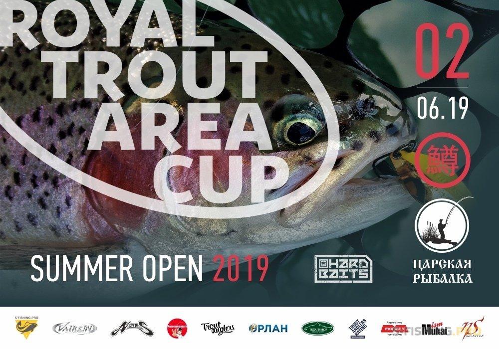 Мероприятия: Royal Trout Area Cup! Summer Open 2019
