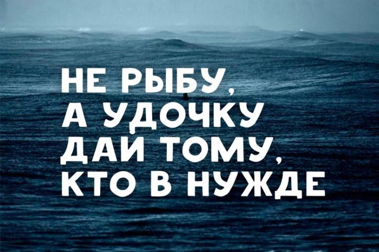 Благотворительный  турнир SFO - «Дай удочку а не рыбу» 19 ДЕКАБРЯ 2015 года.