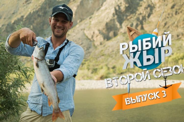 Рыбалка на Алтае 2015. Ловля тайменя- Рыбий ЖЫР (второй сезон, 3 серия)