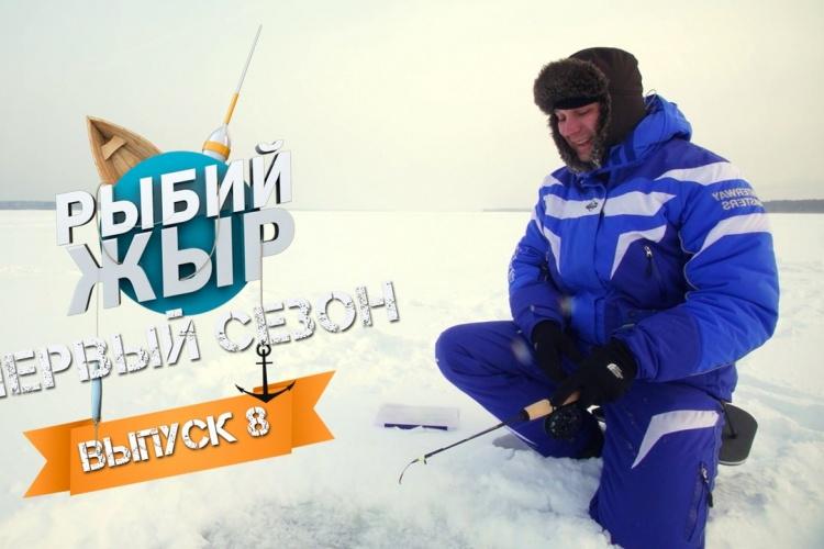 Зимняя рыбалка на Иваньковском водохранилище