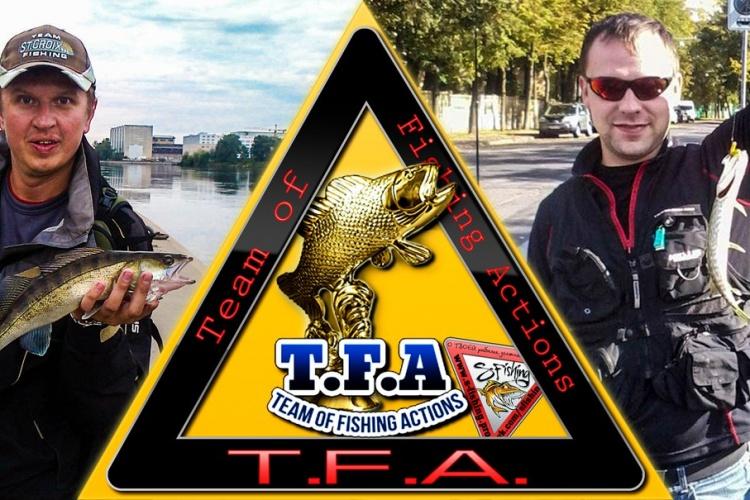 В наши ряды S-FISHING вступила дружная команда T.F.A.