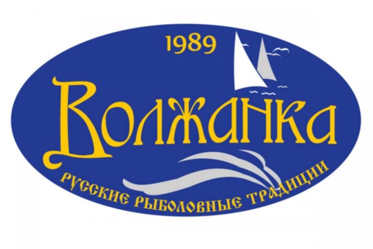 волжанка официальный рыболовный сайт