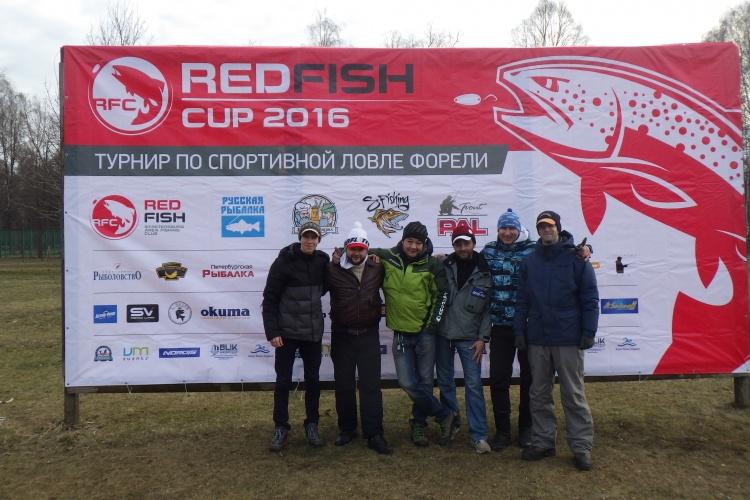 Состоялся первый турнир 2016 REDFISH CUP