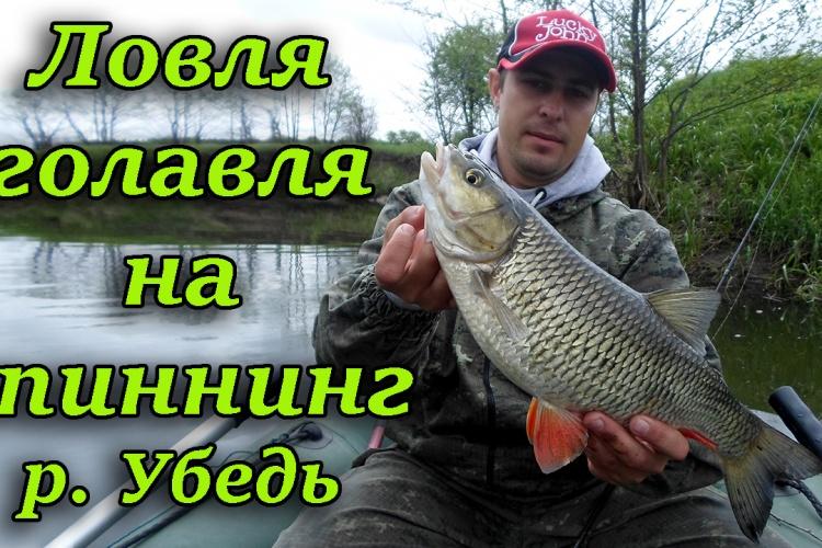 рыбалка спиннинг видео обучающее видео