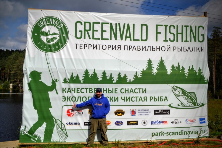 Знакомство с GREENVALD FISHING