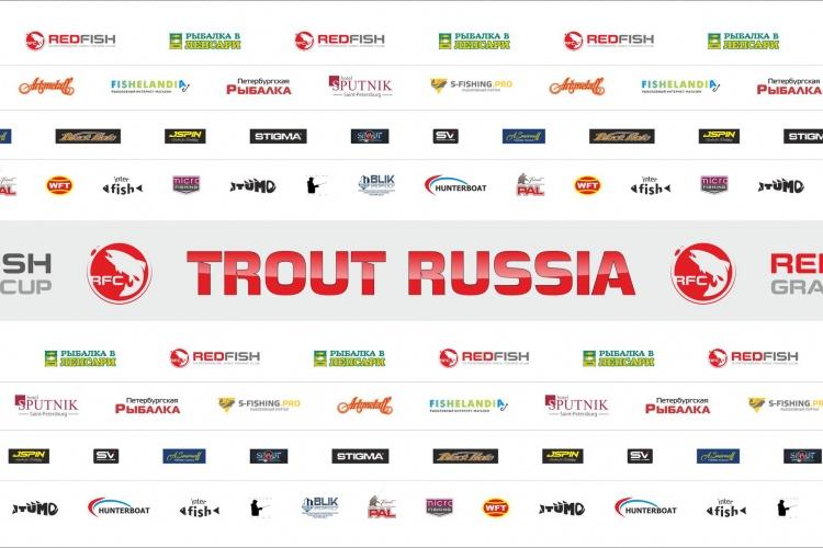 Уже совсем скоро состоится самое главное событие 2016 года REDFISH GRAND CUP/ TROUT RUSSIA.