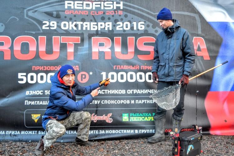 Взгляд со стороны на Trout Russia 2016