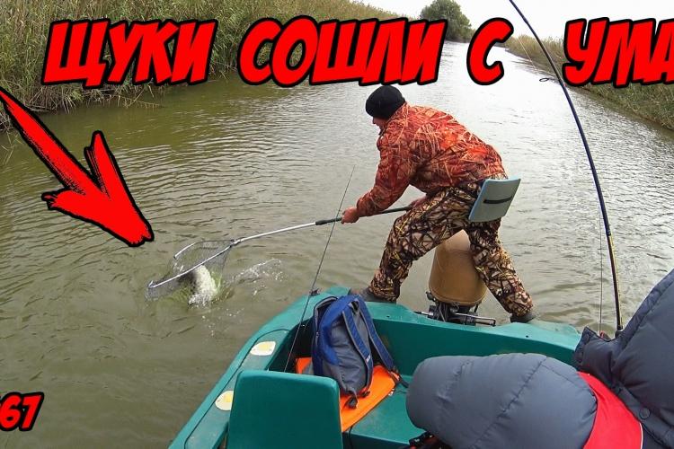 рыбалка на спиннинг видео приколы