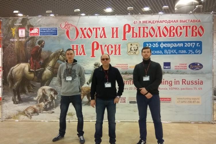 Выставка Охота и Рыболовство на Руси 2017. Фурор на стенде WFT.