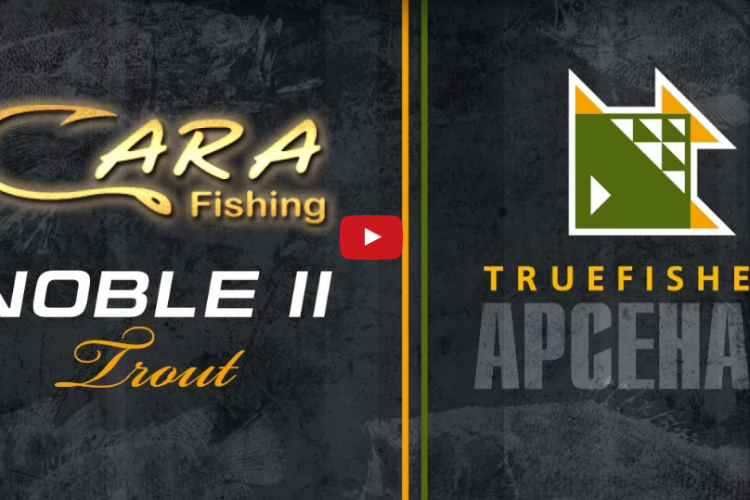 Cara Fishing Noble II Trout S592UL