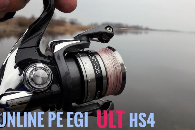 Плетеный шнур Sunline PE EGI ULT HS4 0.3PE - первые впечатления.