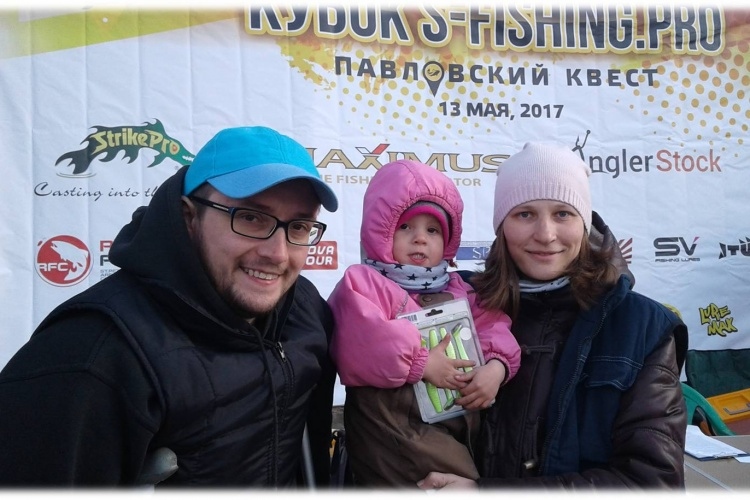 КУБОК S-FISHING.PRO 2017 или на костылях жизнь продолжается