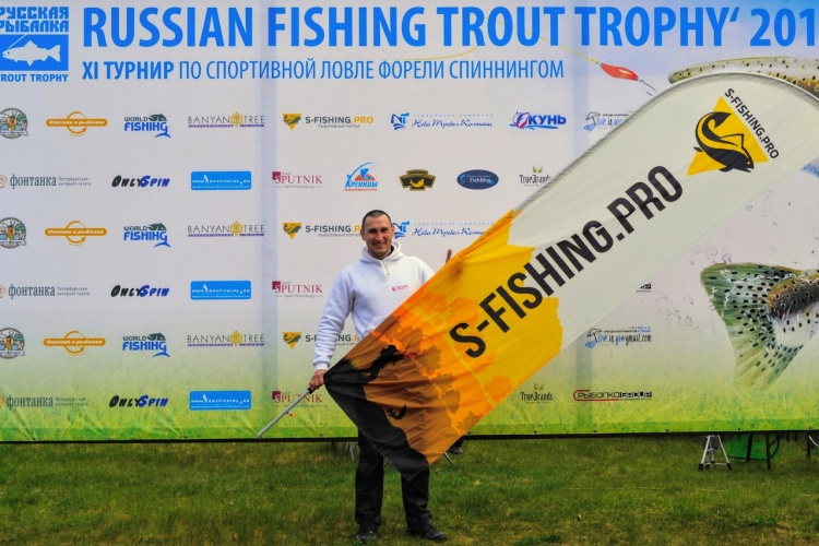 Russian Fishing Trout Trophy  или «квест у Макдака»