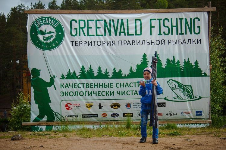 Поездка в GREENVALD.