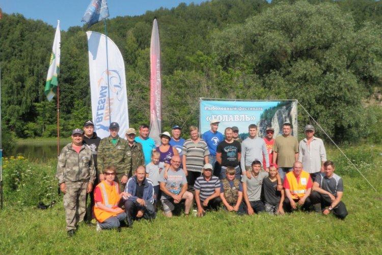 Фестиваль Голавль 2017 река Юрюзань
