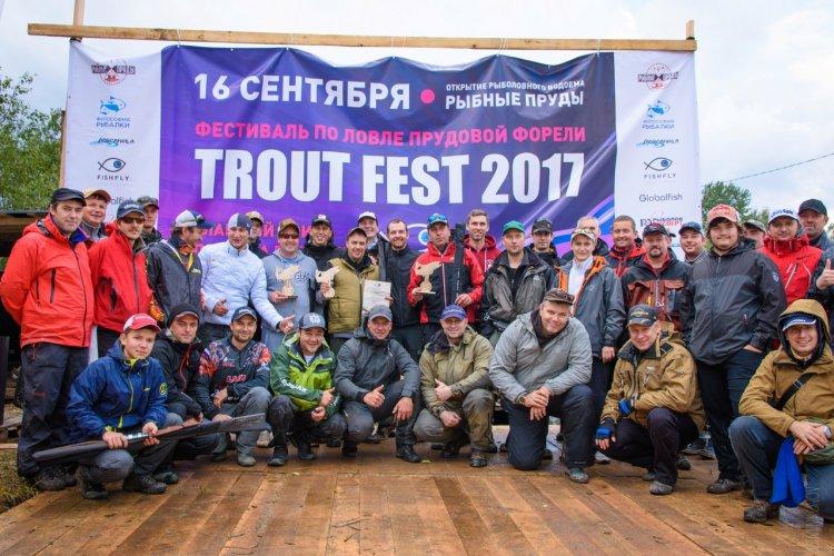 """TROUT FEST 2017  или """"РЫБНЫЕ ПРУДЫ, открытие"""""""