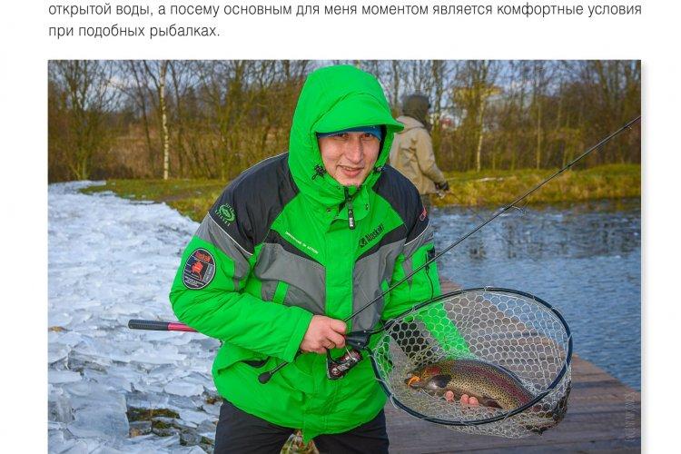 """Приятно видеть нашу статью на страницах журнала """"Петербургская рыбалка"""""""