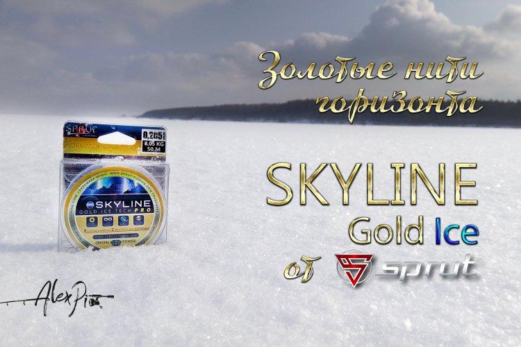 Золотые нити горизонта. Впечатления о зимней леске SPRUT SKYLINE Ice Gold.