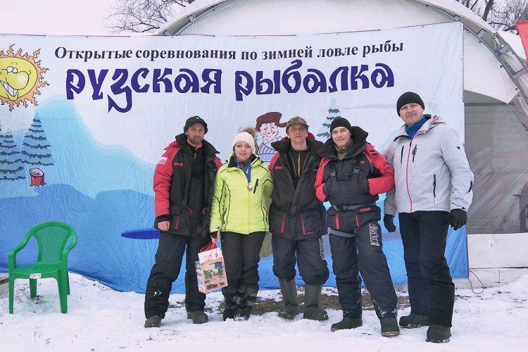 """Фестиваль """" Рузская рыбалка""""."""