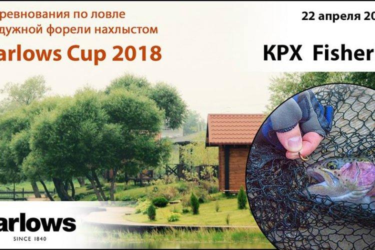 Соревнование по ловле форели нахлыстом Farlows Cup 2018.