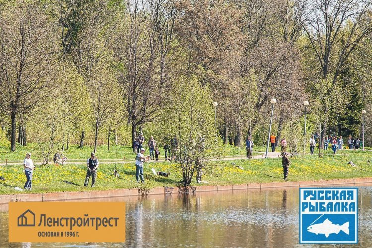 Главный приз турнира Russian Fishing Trout Trophy!