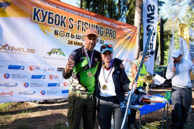 S-FISHING.PRO 2018 «Большой Куш» и отчёт от Мисс ветерана кубка.