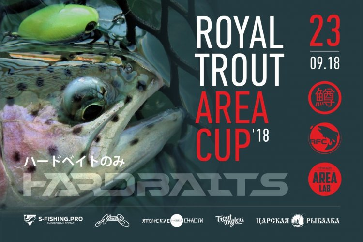 Royal Trout Area Cup 2018